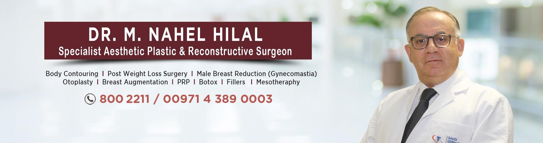 Dr.-Nahel-Hilal_Eng